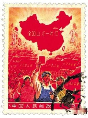 "Con tem ""The Whole Country is Red"" của Trung Quốc"